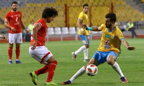Ahly and Ismaily. Al-Ahram
