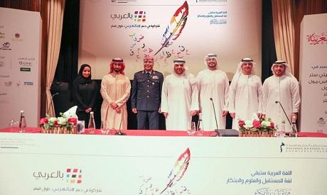 Mohammed bin Rashid Foundation