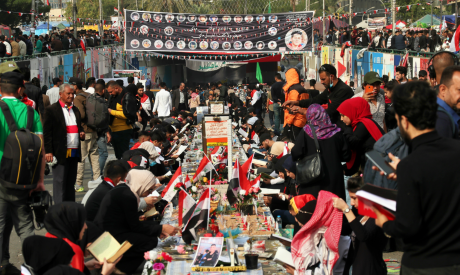 Anti-government protesters gather in Tahrir Square