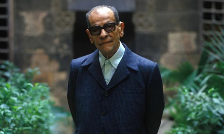 Naguib Mahfouz