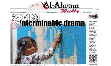 Al-Ahram Weekly 2019 year-ed issue