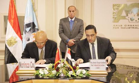 Arab Organization