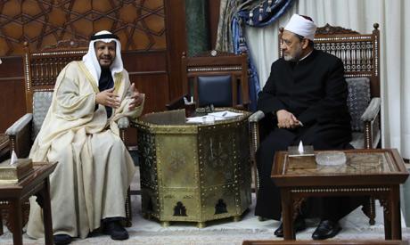Al-Azhar Grand Imam El-Tayyeb