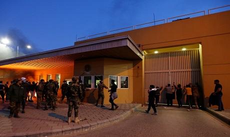 USA Embassy in Iraq