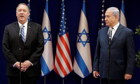 Pompeo, Netanyahu