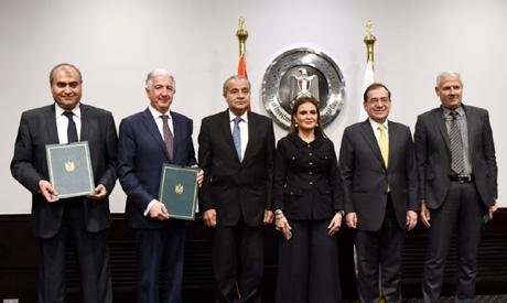 ITFC agreement