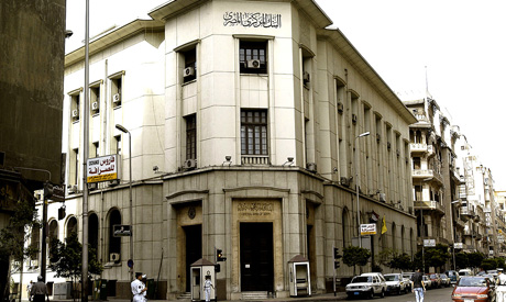 The Egyptian Central Bank offices in Cairo, Egypt (AP)