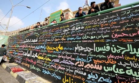 Names of demonstrators killed