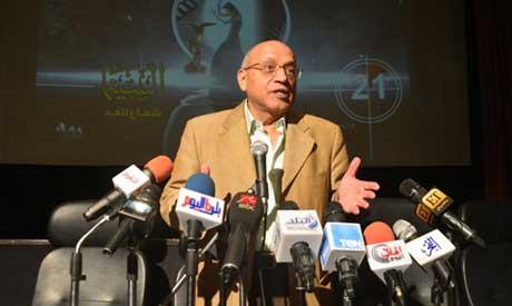 Samir Seif (Al-Ahram)