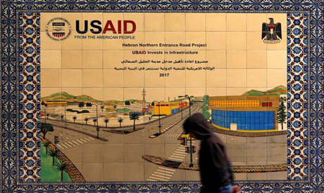 USAID at West Bank