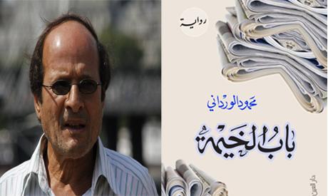 Mahmoud El-Wardani