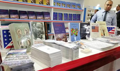 US Embassy in Cairo Book Fair