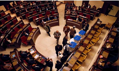 Kurdish Parliament
