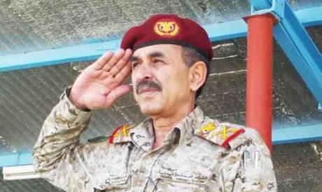 Saleh Al-Zendani