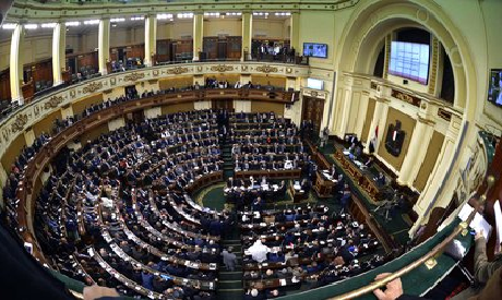 Egypt parl