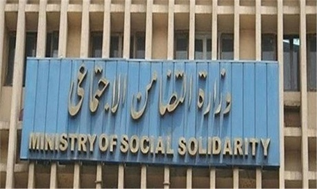 Ministry of Social Solidarity