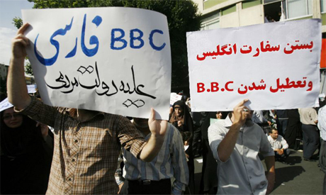 Iranian protests against BBC