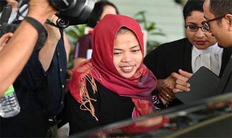 Indonesian Siti Aisyah