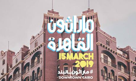 Cairo Runners Marathon 2019