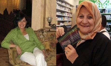 Suzanne Abu Farag and Esmat Taha Aransa