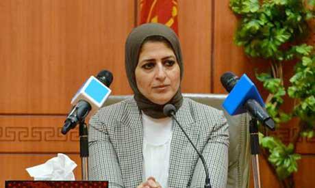 Egypt Health Minister Hala Zayed (Al-Ahram)