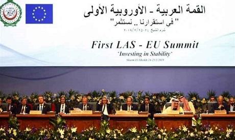 Arab-European Summit