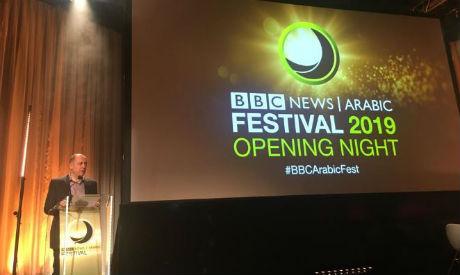 BBC Film Festival