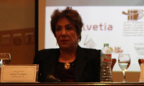 Samiha Ayoub