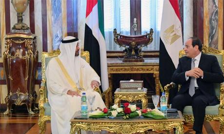 Sisi,Abu Dhabi Crown