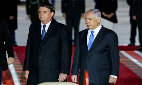 Brazilian President  in Israel