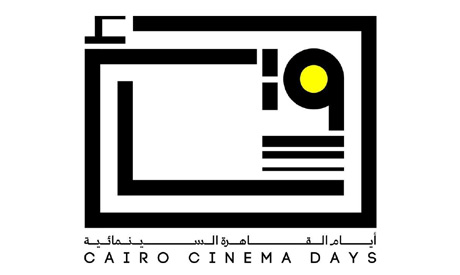 Cairo Cinema Days