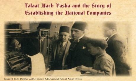 Talaat Harb Pasha