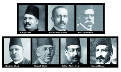 1919 Revolution