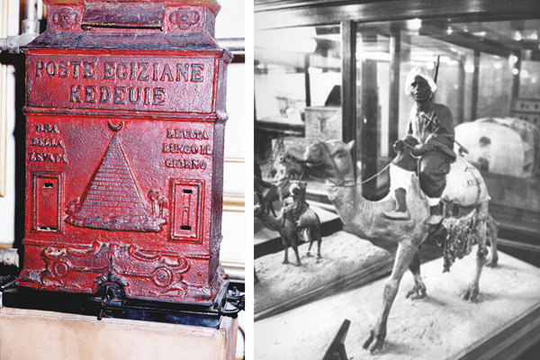 Egyptian post boxes
