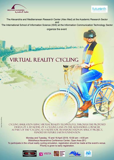 Virtual reality cycling