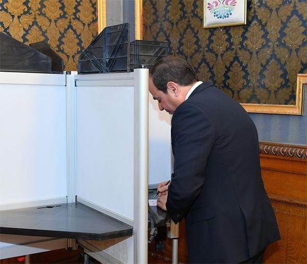 Sisi Voting