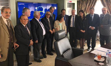Egyptian European Council