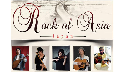Japanese Rock of Asia