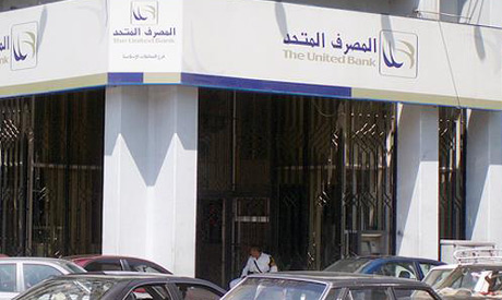 United Bank (Al-Ahram)
