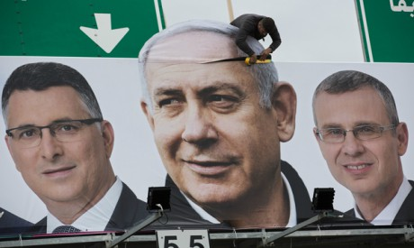 Likud party election
