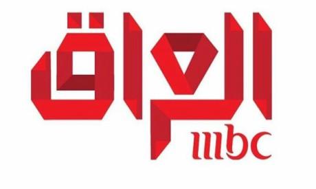 MBC-Iraq logo