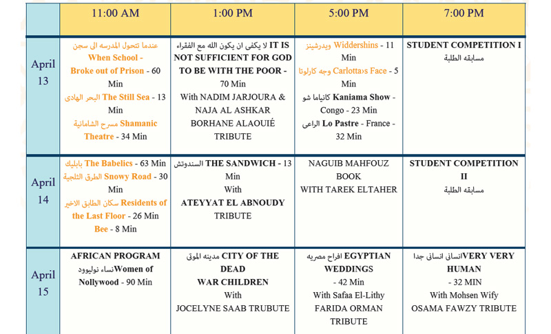 PROGRAMME of Ismailia Int