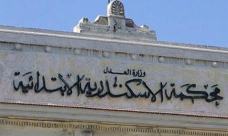 Alexandrian criminal court