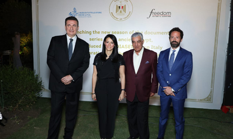 Tourism ministry event 11 May 2019