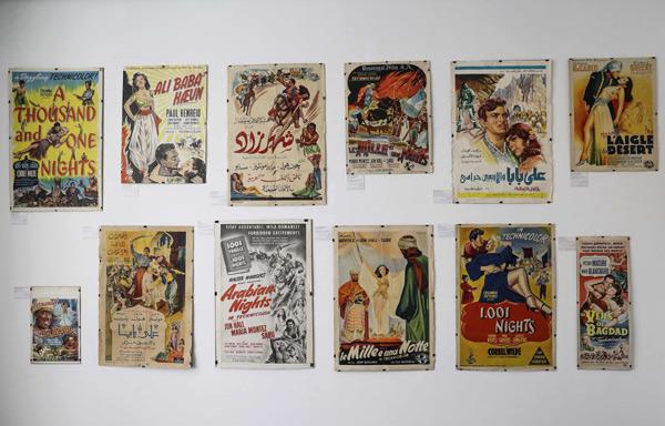 Vintage cinema posters