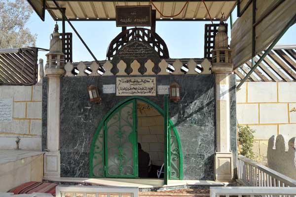 Khelwat Al-Sayeda Nafisa
