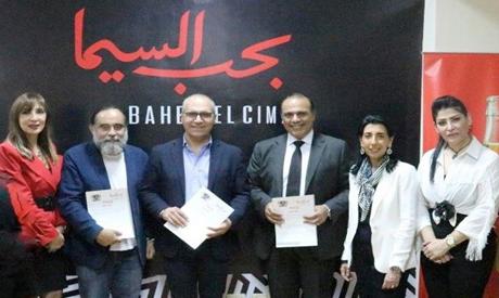 Baheb El-Cima