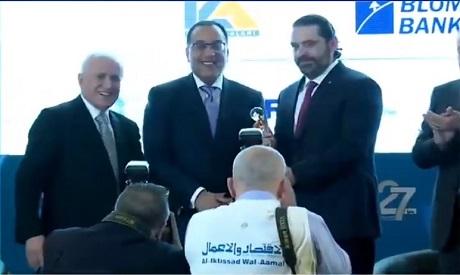 Madbouly/ AL-Hariri