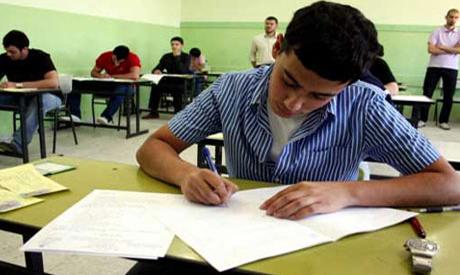Egyptian students