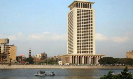 File Photo: The Egyptian Foreign Ministry (File photo: Ahram)